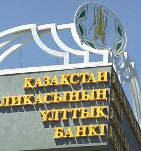 nacbank