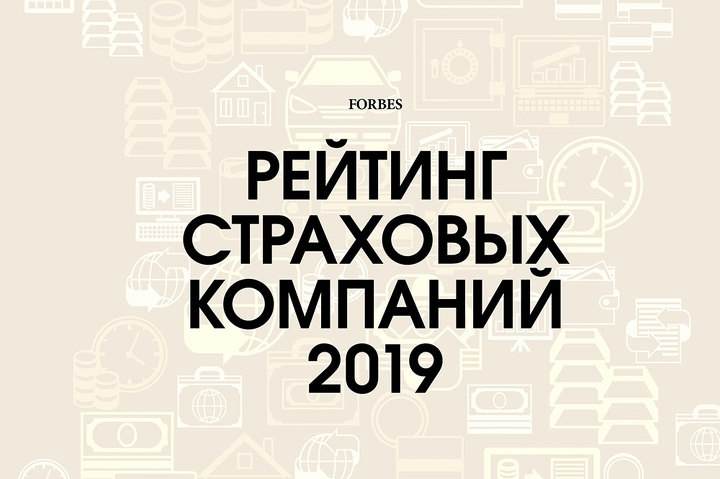 forbes sk 2019